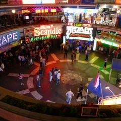 Cientro Comercial Plaza a Gran Canaria