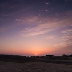 Gran Canaria tramonto a Maspalomas